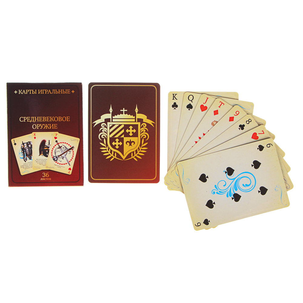 """LADECOR Карты игральные """"Наша ностальгия"""", с пластик. покрытием, 36шт, 6,3х8,8см, бумага, 3 дизайна"""