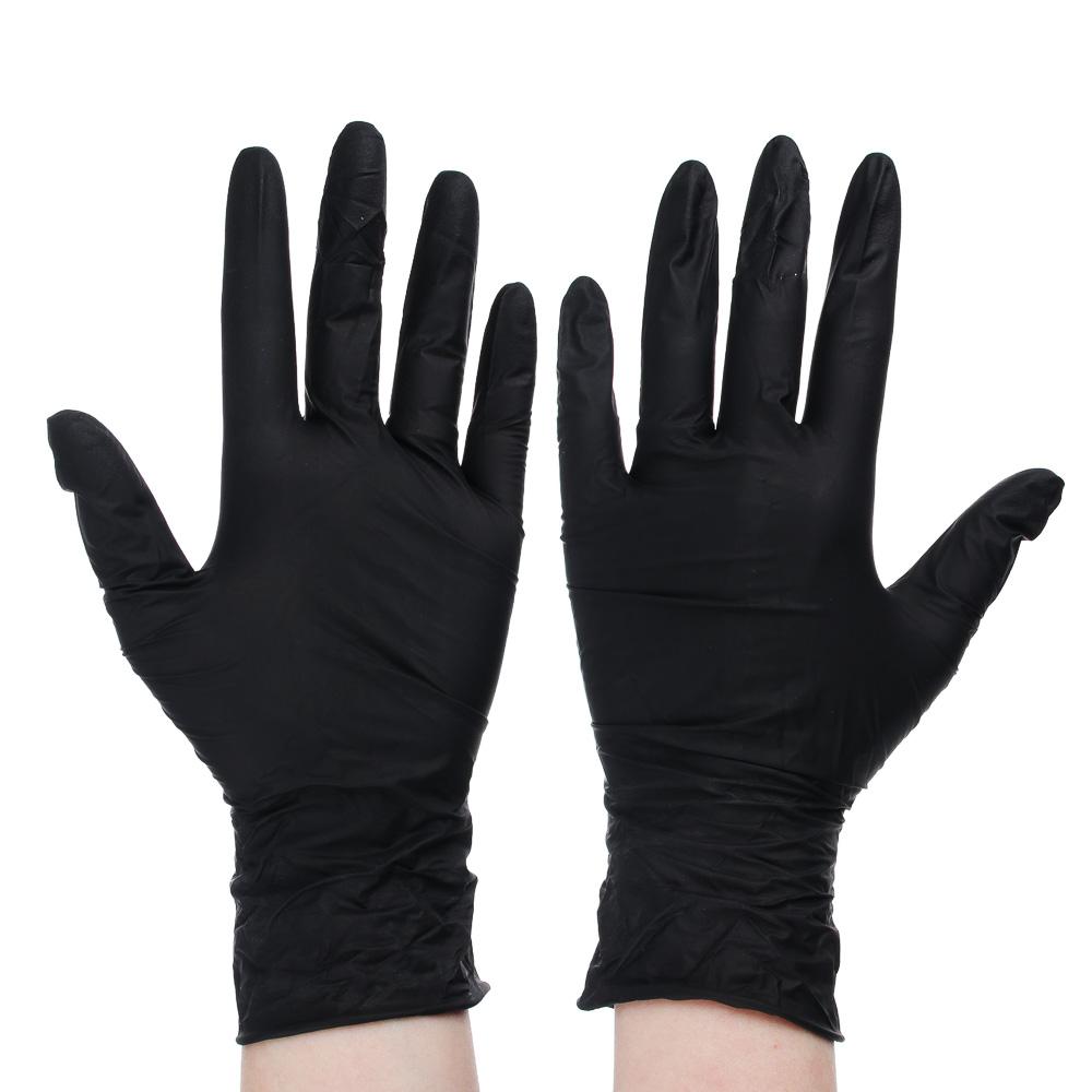 Перчатки нитриловые AVIORA, размер S, 100шт. в упаковке, черные, арт. 402-794