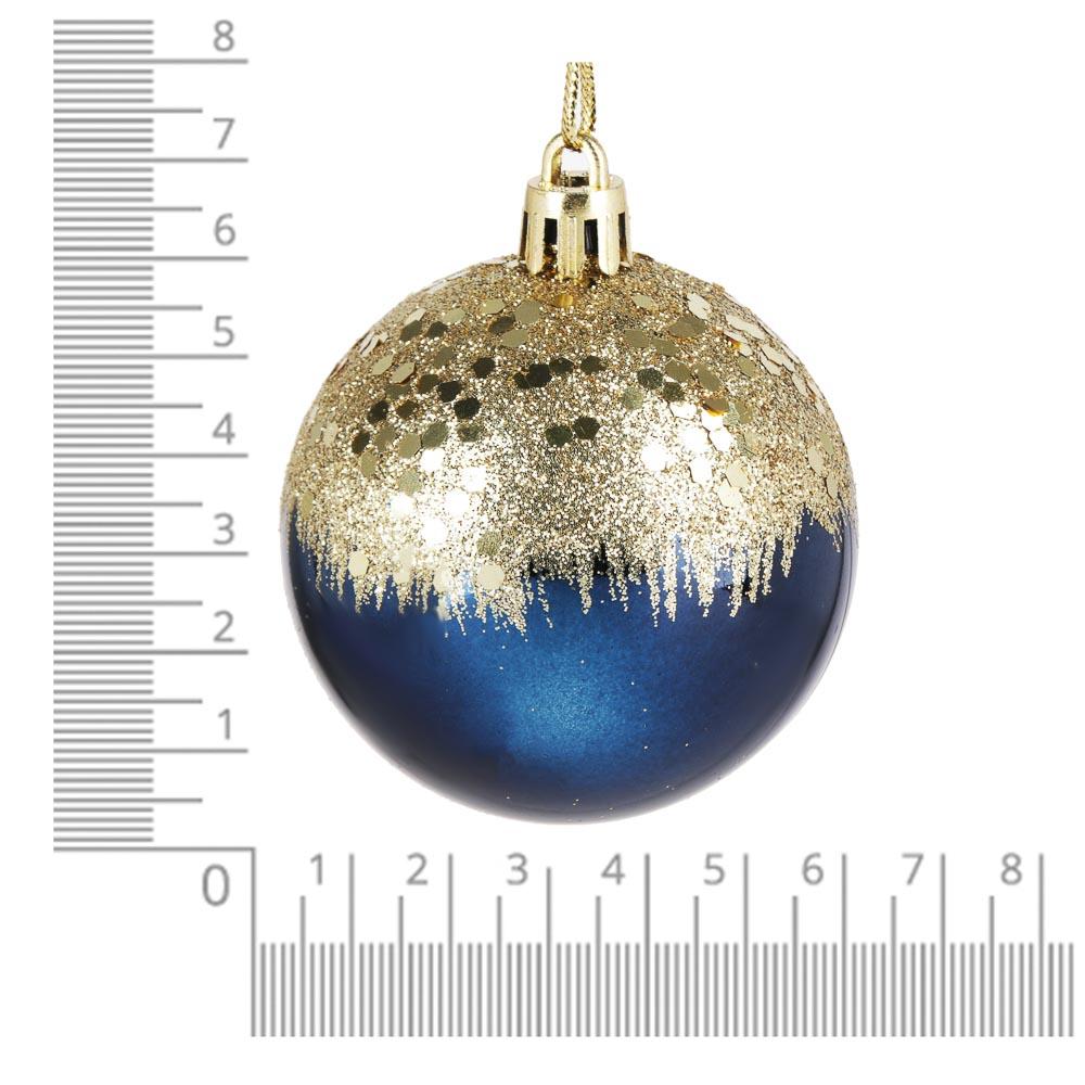 СНОУ БУМ Набор шаров с деколью, 6 шт, 6 см, пластик, темно-синий, 2 дизайна