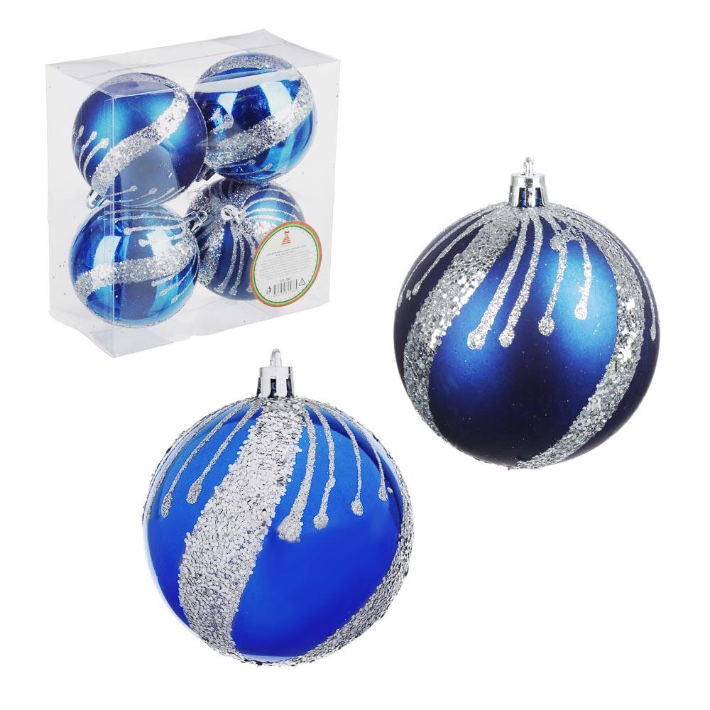 СНОУ БУМ Набор шаров с деколью, 4 шт, 8 см, пластик, синий