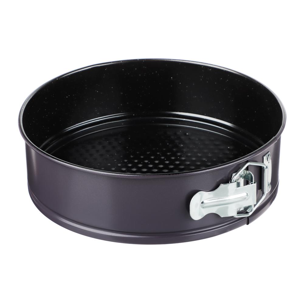 Форма для выпечки SATOSHI Валькур круглая разъемная, угл.сталь, 22х6,5см, антипригарное покрытие 280