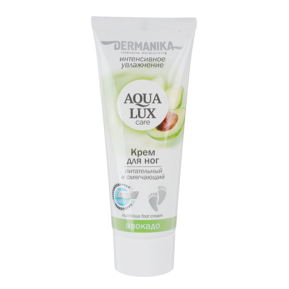 Крем для ног AQUA LUX, c авокадо, питательный и смягчающий,75 мл