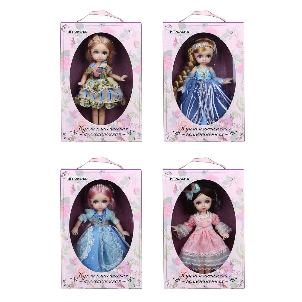 ИГРОЛЕНД Кукла классическая шарнирная, коллекционная, 28см, пластик, полиэстер, 20х31х7см, 4 дизайна
