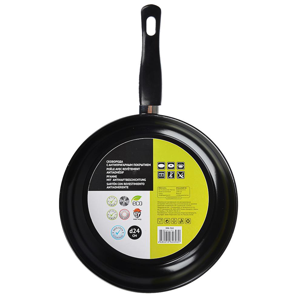 Сковорода с антипригарным покрытием, углерод. сталь, d24см
