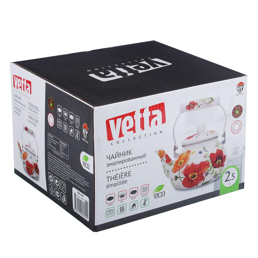 VETTA Букет Чайник эмалированный 2,5л, индукция