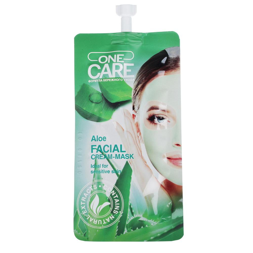 Крем-маска One Care, 30мл, 3 вида