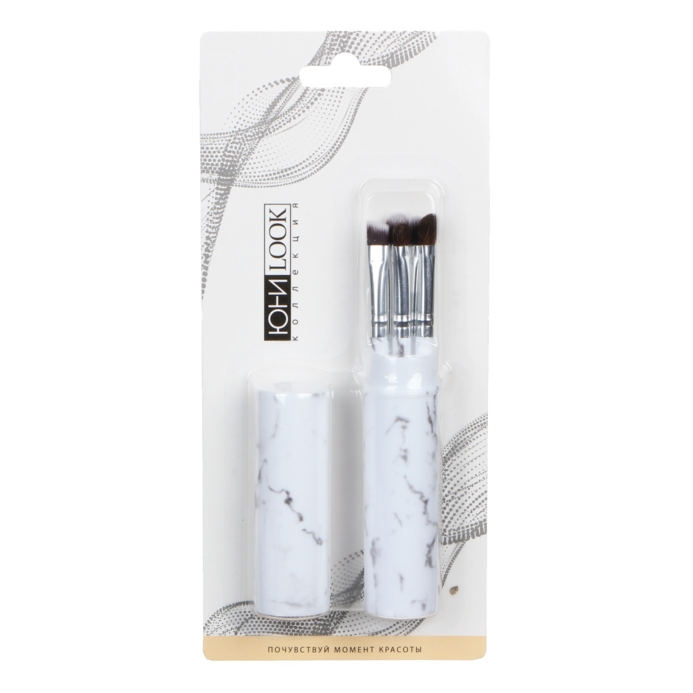 Кисти для макияжа 5 штук в футляре ЮниLook, 15 см, ворс нейлон, 2 -3 цвета