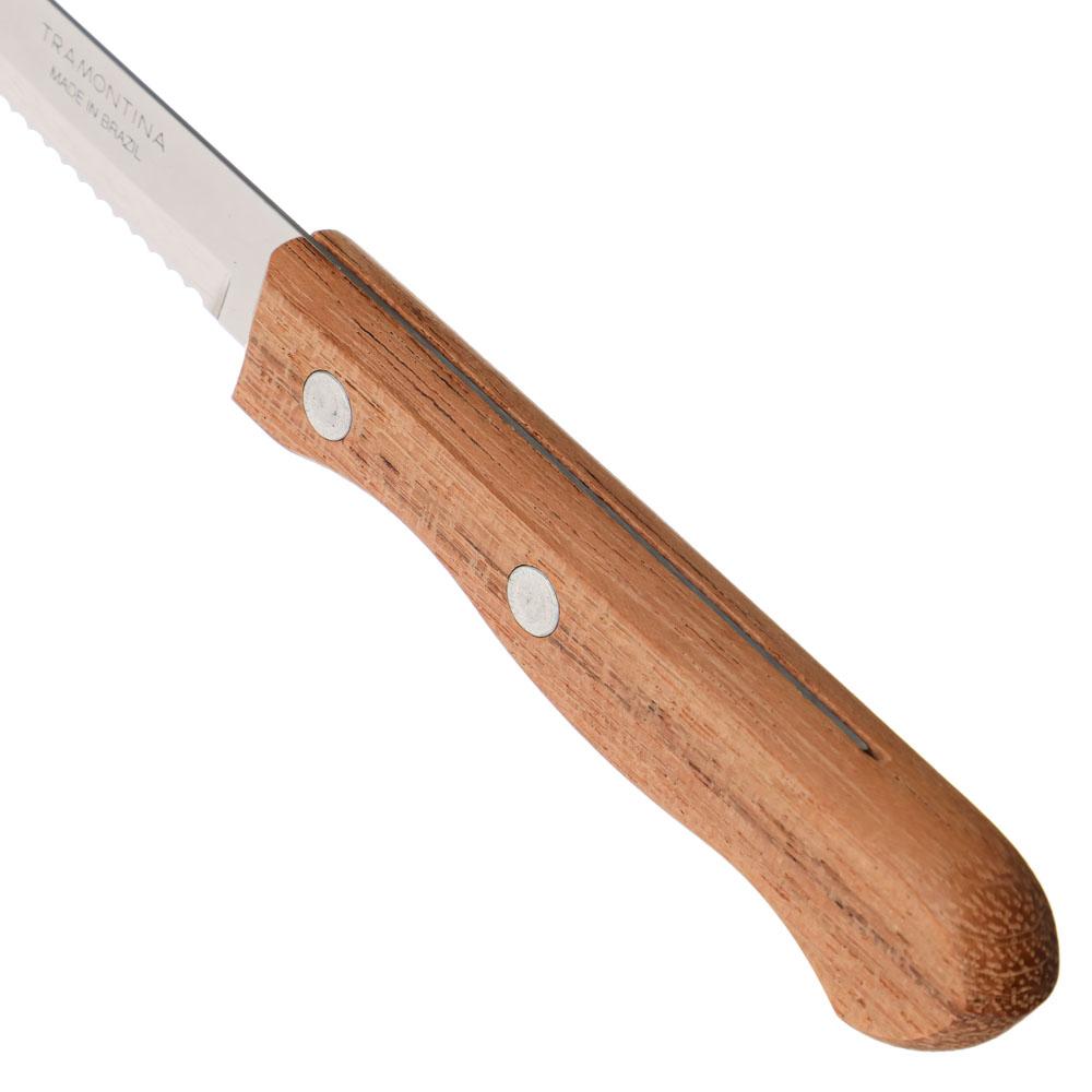 Tramontina Dynamic Нож для мяса 10см, блистер, цена за 2шт., 22311/204