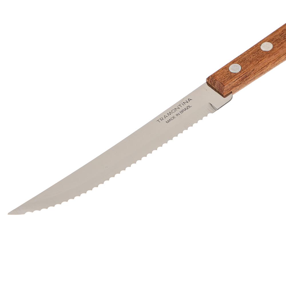 Tramontina Dynamic Нож для мяса 12.7см, блистер, цена за 2шт., 22300/205