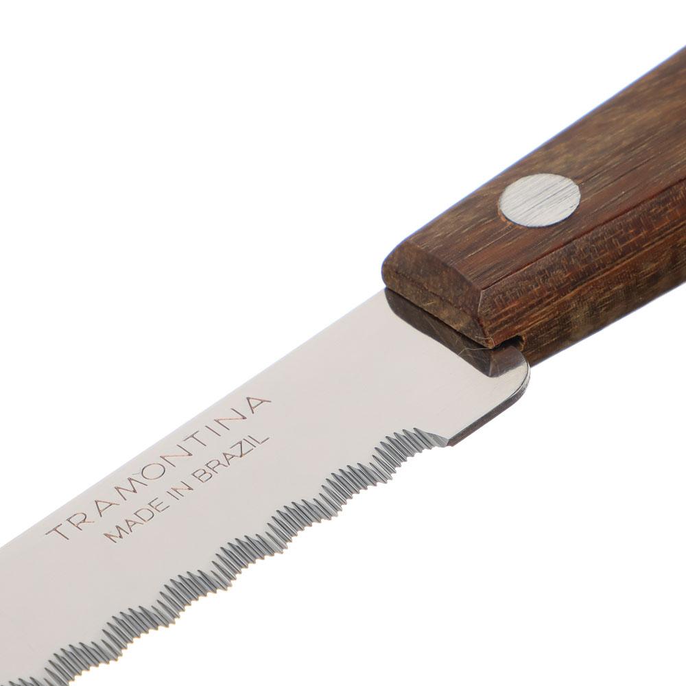 Tramontina Tradicional Нож кухонный с зубцами 12.7см, блистер, цена за 2шт., 22271/205