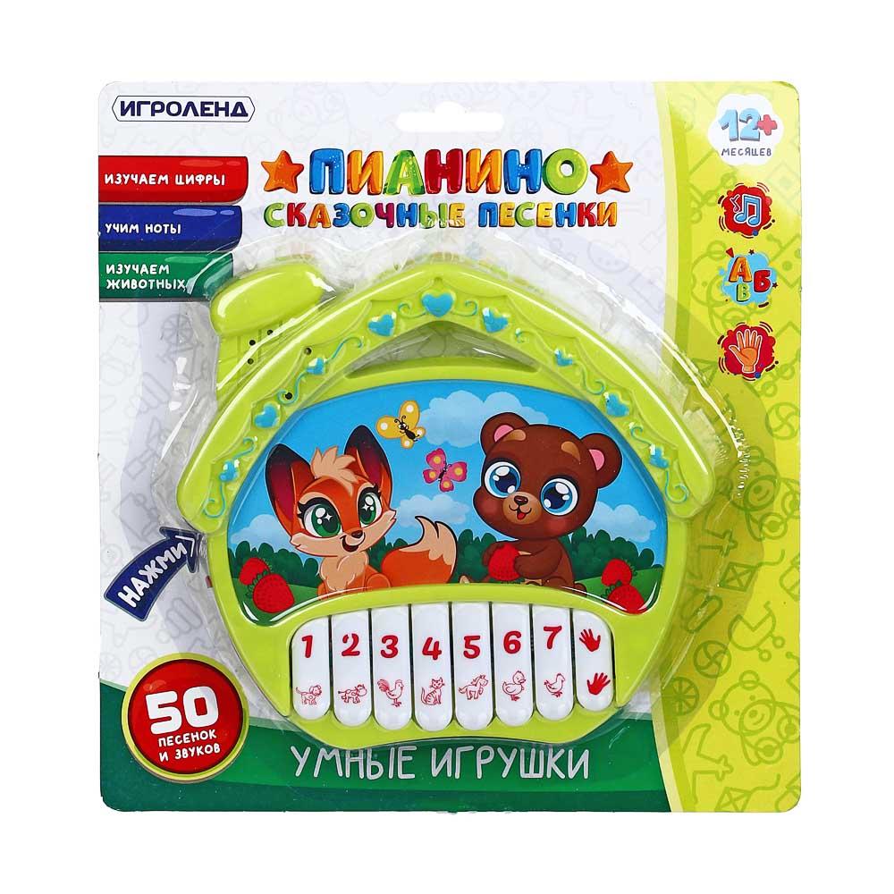 """ИГРОЛЕНД Игрушка интерактивная """"Пианино Сказочные песенки"""", звук, PP, 2АА, 20,3x21,4x2,8см"""