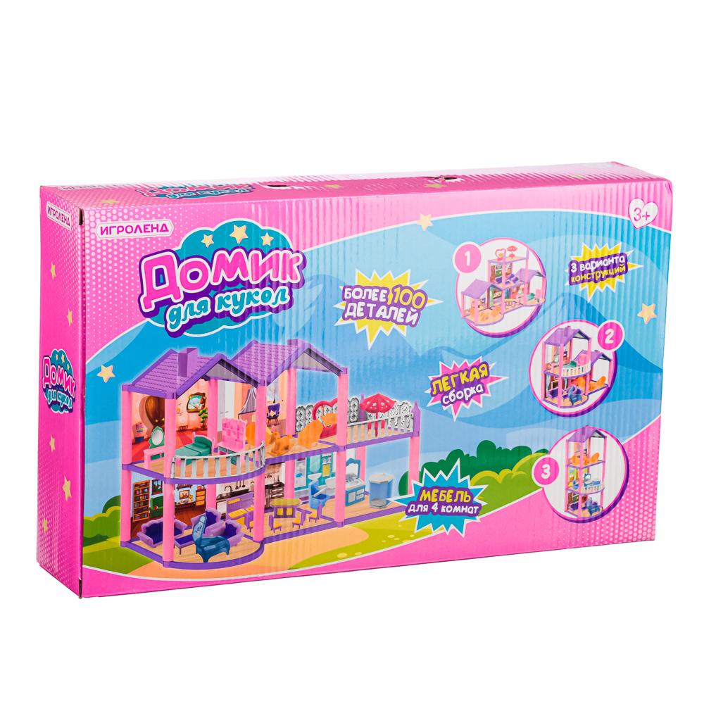 ИГРОЛЕНД Домик для кукол с мебелью, 111 дет., пластик, картон, 31х20х6,5см