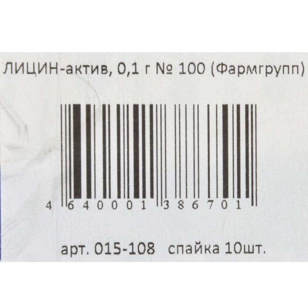 БАД Глицин-Актив, таблетки с/линг 100мг №100