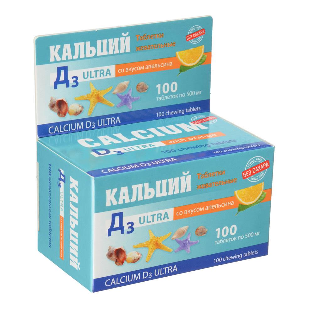 БАД Кальций Д3 Ультра, со вкусом апельсина, таблетки жевательные 500мг, 100шт