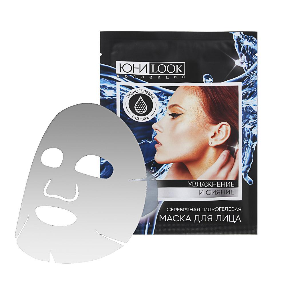 Маска для лица гидрогелевая ЮниLook, прозрачная для увлажнения и сияния кожи, 28 г