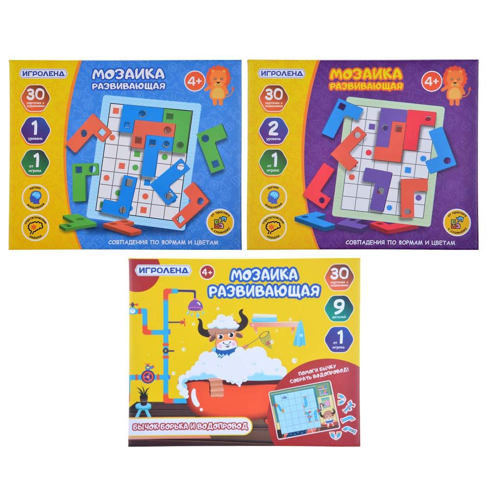 ИГРОЛЕНД Мозаика развивающая, 9-12 деталей, 32 карточки, EVA, картон, 24х20х6см, 3 дизайна
