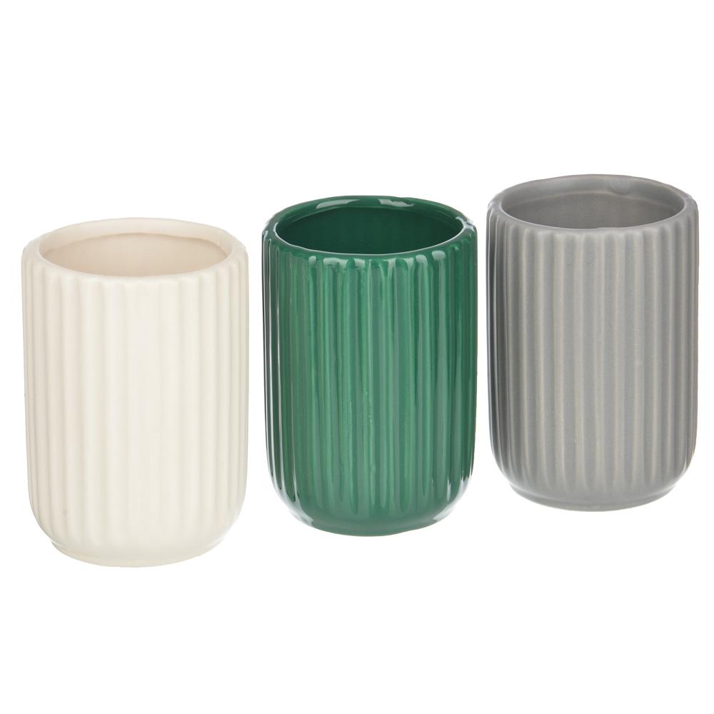 "VETTA Стакан для ванной комнаты ""Вертикаль"", керамика, 3 цвета"