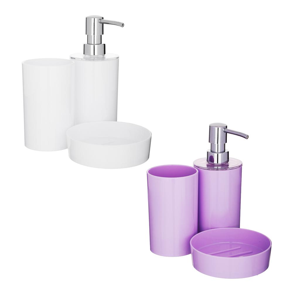"VETTA Набор для ванной ""Глянец"", 3 предмета, пластик, 2 цвета"