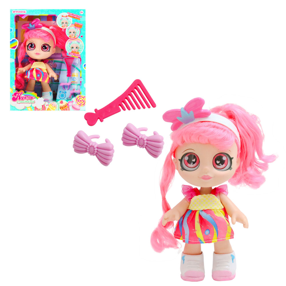 ИГРОЛЕНД Кукла-сластена со сказочными глазами, 27см, PP, PVC, 25х34х13,5см, 4 дизайна
