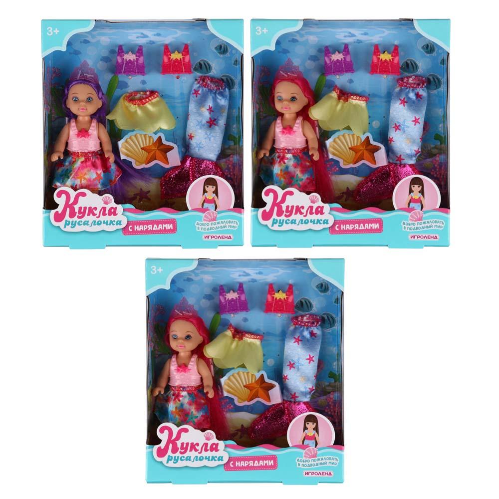 ИГРОЛЕНД Кукла-малышка в виде русалочки, с нарядами, 11,5см, ABS, полиэстер, 16х18х4см, 3 дизайна