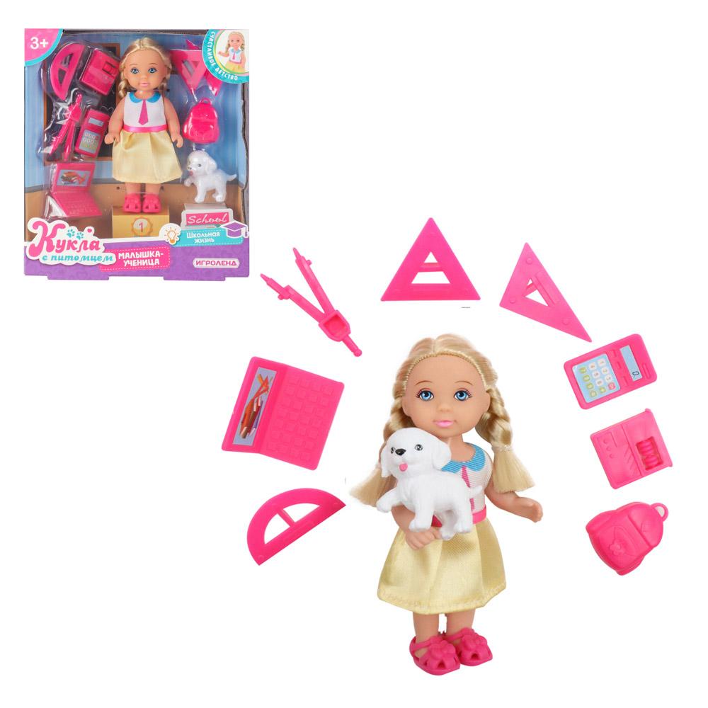 ИГРОЛЕНД Кукла в виде малышки-ученицы с питомцем, 11,5см,10пр, ABS, полиэстер, 14,5х16,5х4,5см