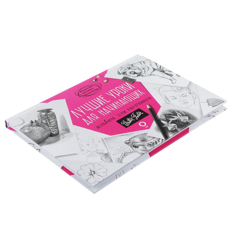 """АСТ Книга """"Искусство рисовать на коленке"""", бумага, 14,5х20см, 4 дизайна"""