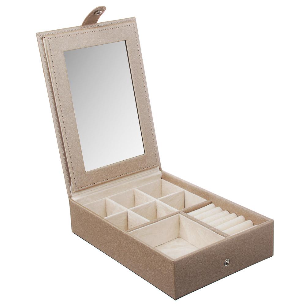 LADECOR Шкатулка для украшений с зеркалом и секциями, 21,5х15,5х5,5см, полиэстер, 2 цвета
