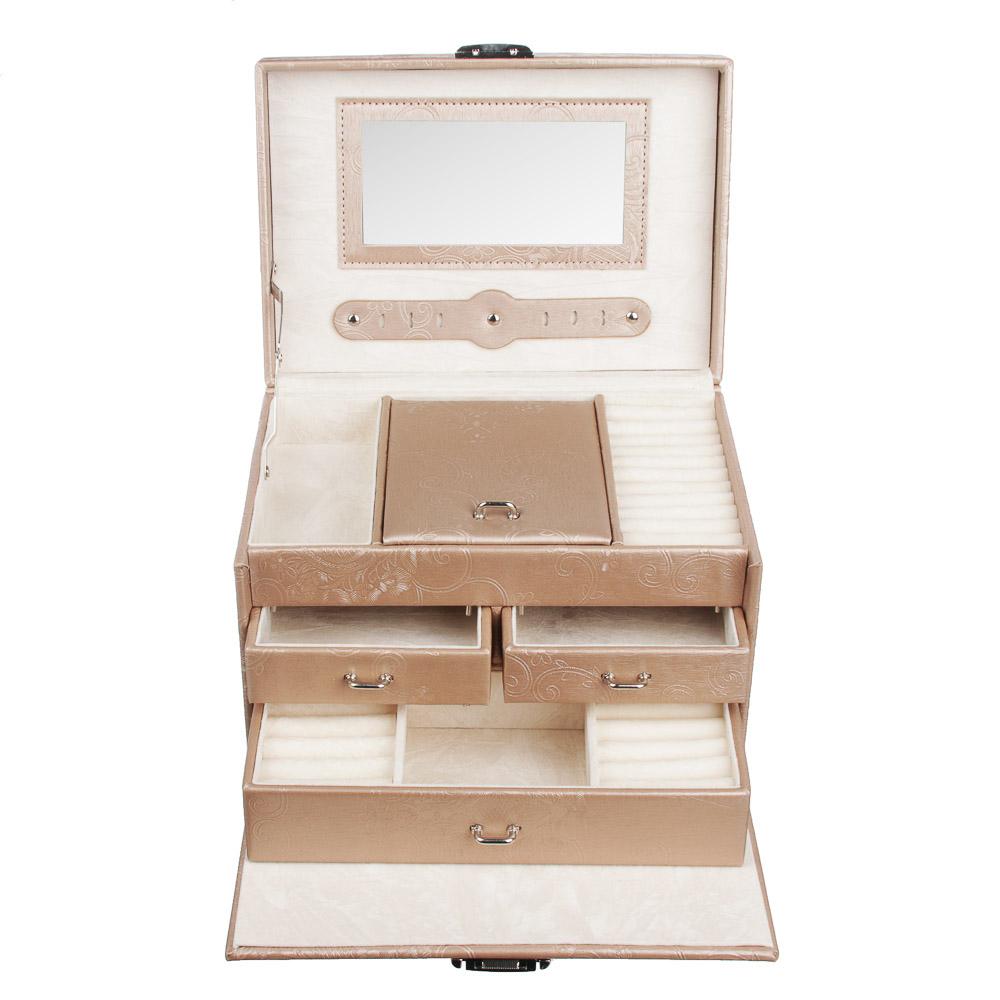 LADECOR Шкатулка для украшений с зеркалом, 2 выдвижных яруса с секциями, 23х16х15см, полиэстер