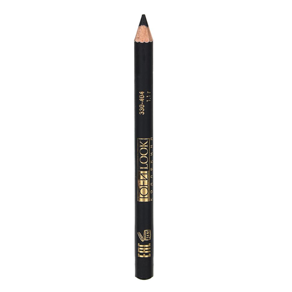 Набор для макияжа глаз ЮниLook: тушь для ресниц 10 мл + карандаш для глаз 1,1 г, черный