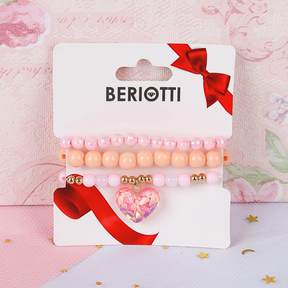 Набор браслетов 3 шт BERIOTTI,  4 дизайна