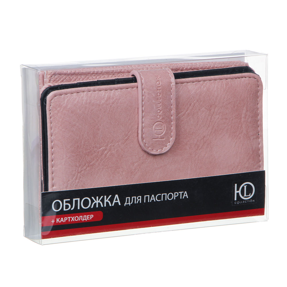 ЮL Набор: обложка для паспорта 10х14см и картхолдер 15х8см, ПУ, сплав, 3 цвета, ПР-21