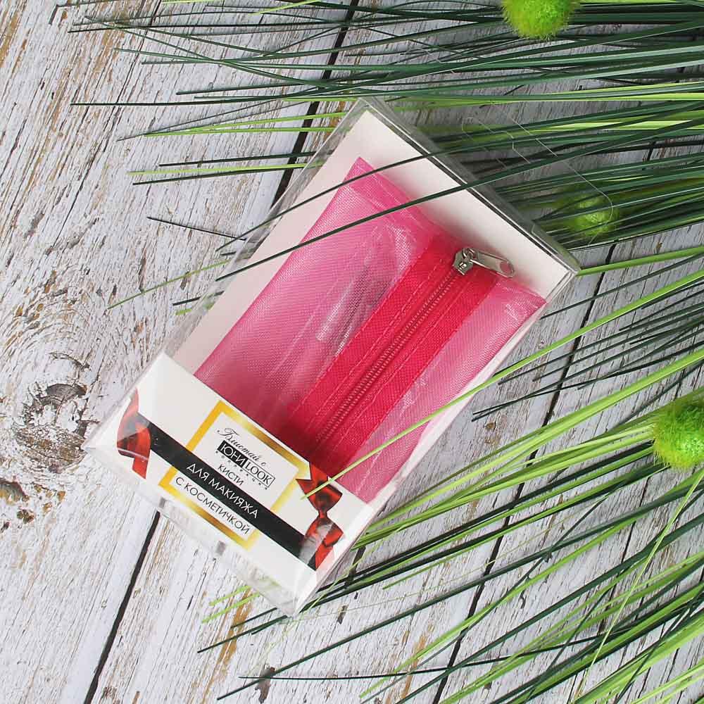 Кисти для макияжа в косметичке ЮниLook, 12 см, ворс нейлон, 5 цветов