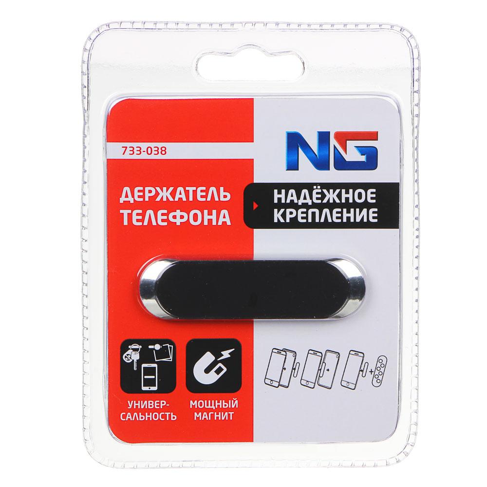 NG Держатель телефона магнитный на панель, металл, 7х2см