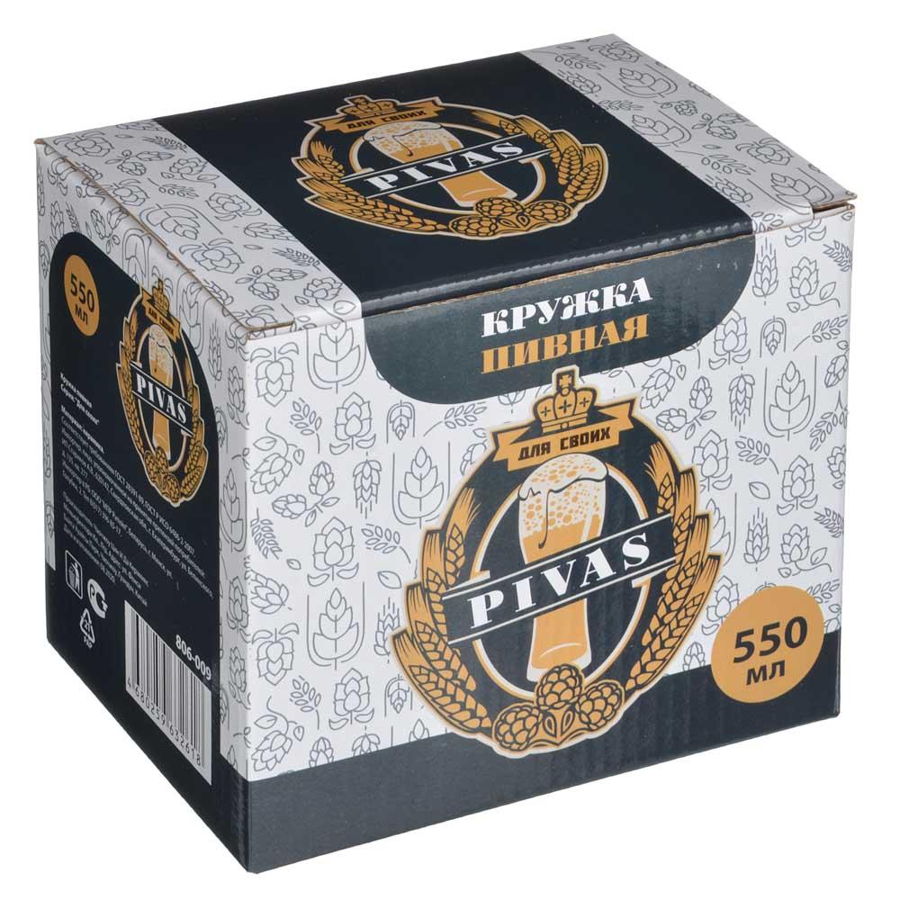"""Кружка пивная 550мл, керамика, 4 дизайна, """"Для своих"""", подар. упаковка"""