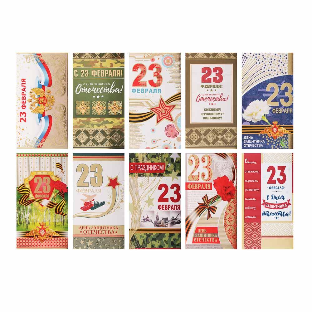Открытка поздравительная, 23 февраля, 8 марта, 20,6х19,4/18,4х12,6см, бумага, 20 дизайнов