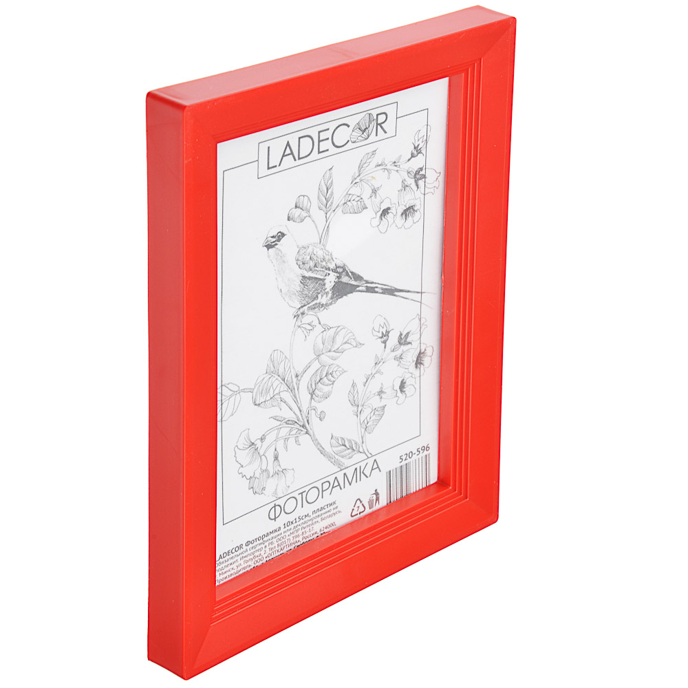 LADECOR Фоторамка 10х15см, пластик, 6 цветов