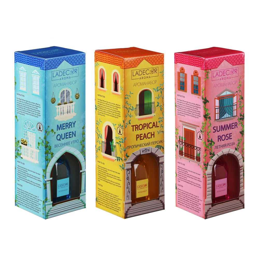 LADECOR Аромадиффузор с цветными палочками, 130мл, 3 аромата