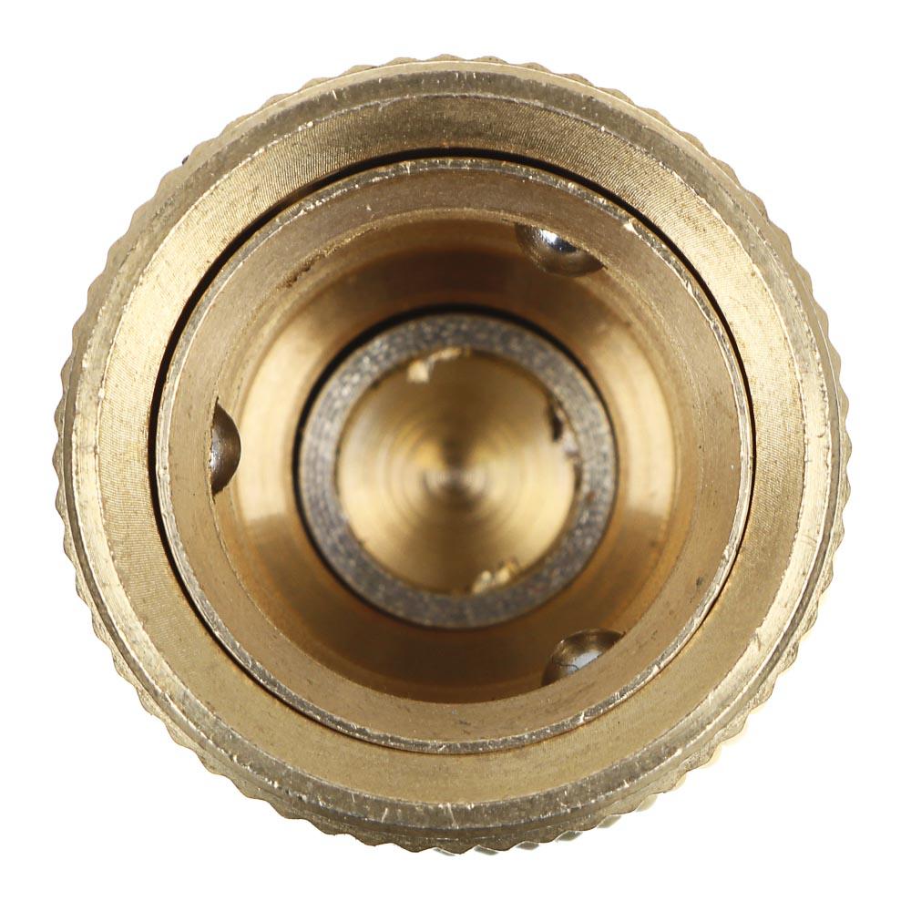 """INBLOOM PROF+ Коннектор c аквастопом для шланга d1/2"""", латунь  MY-302"""