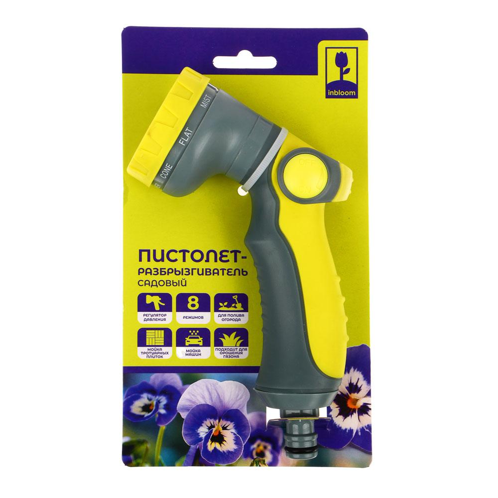 INBLOOM Пистолет садовый для полива, 8 режимов, регулировка давления, ABS+TPR