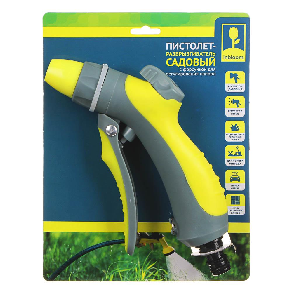 INBLOOM Пистолет садовый с форсункой для регулирования напора, TPR+ABS