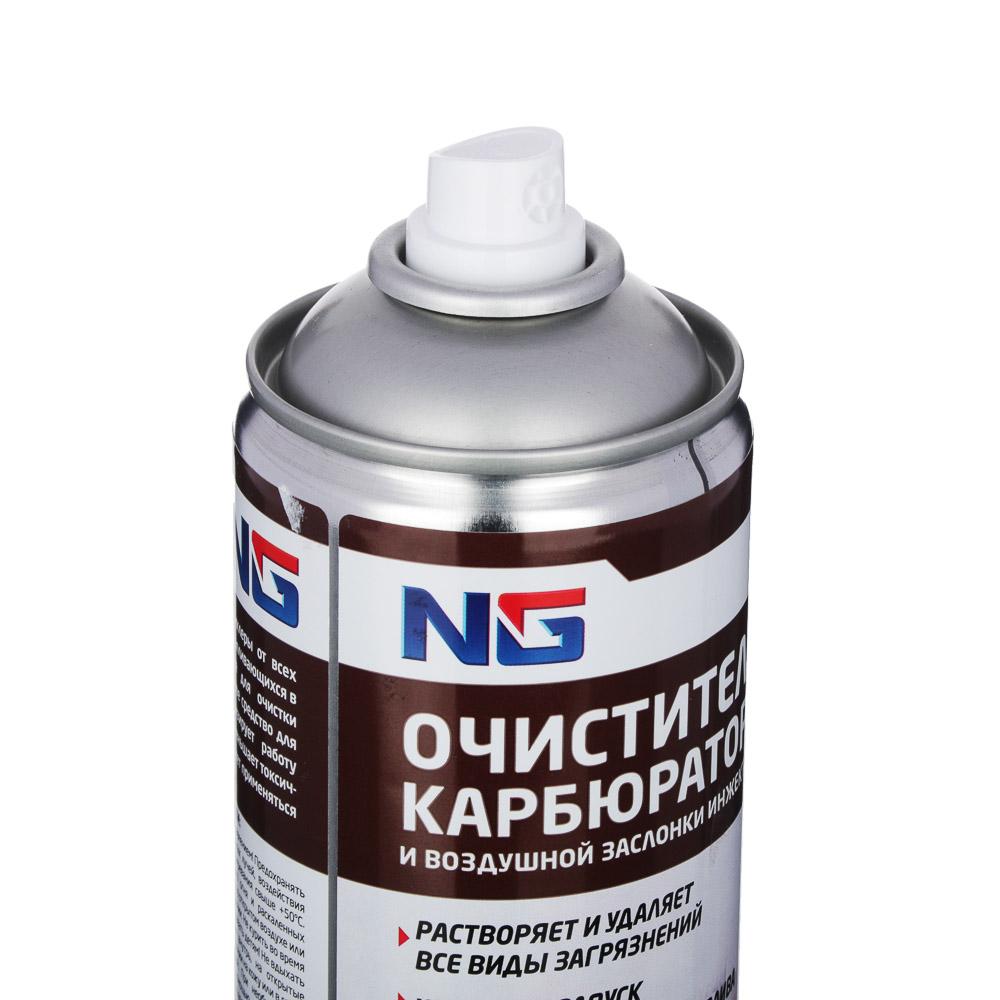 NG Очиститель карбюратора и воздушной заслонки инжектора, аэрозоль, 520мл