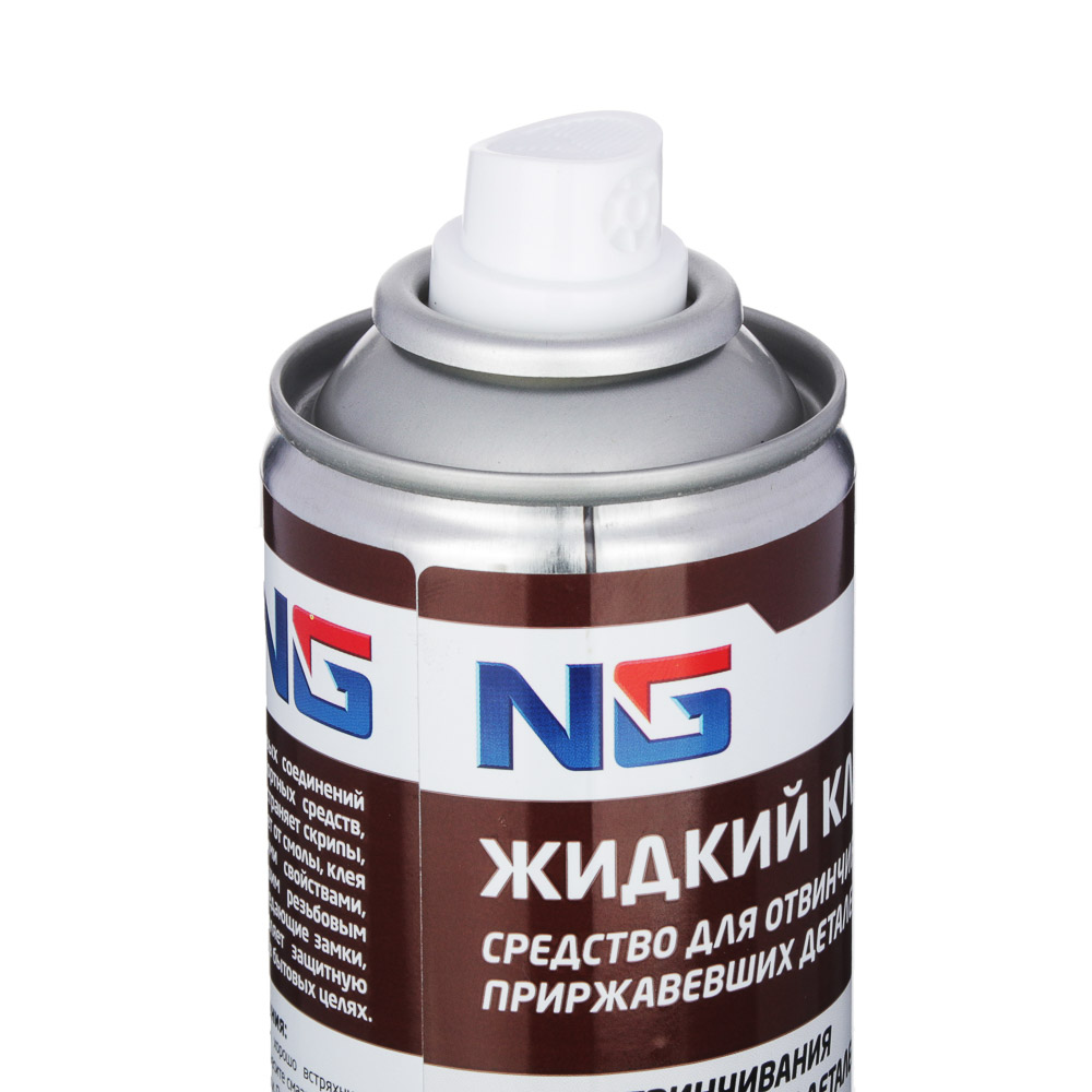 """NG Жидкий ключ """"Средство для отвинчивания приржавевших деталей"""" аэрозоль, 335мл"""