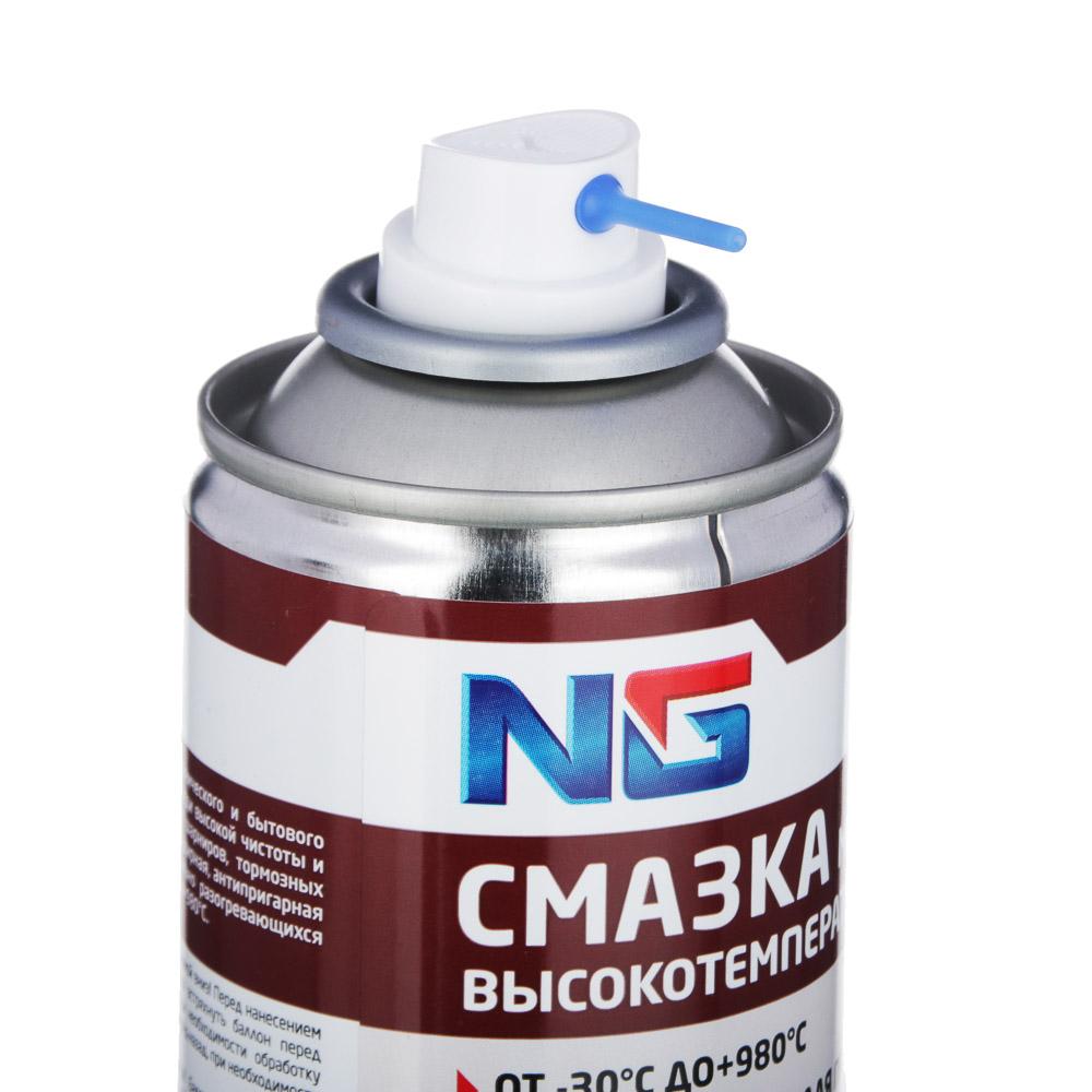 NG Смазка высокотемпературная медная, аэрозоль, 210мл
