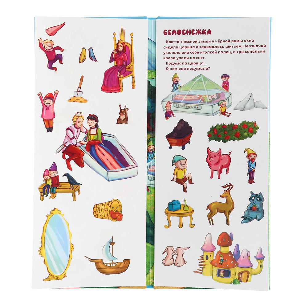 """ХОББИХИТ Книга """"Попробуй-ка найти"""", 8 страниц, картон, 13х29см, 2 дизайна"""