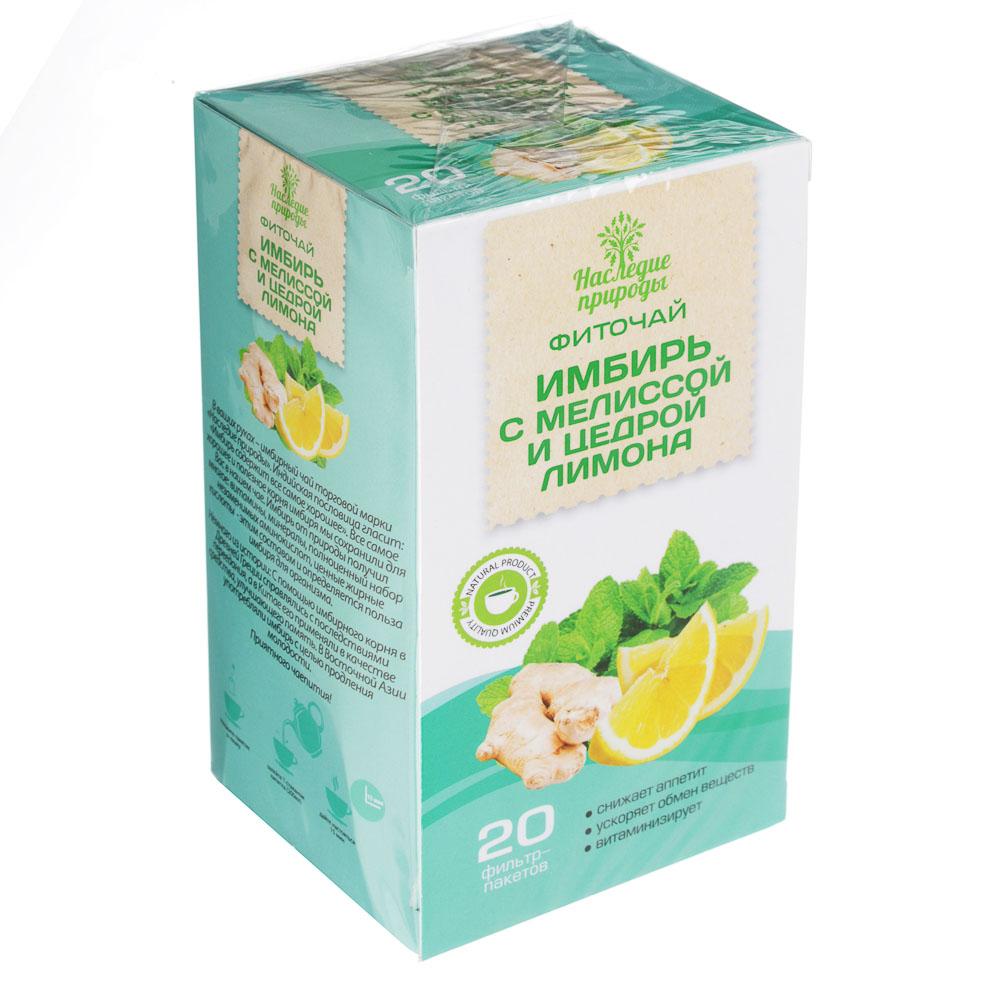 БАД Чай имбирный с лимоном и мелиссой, 20 пакетиков