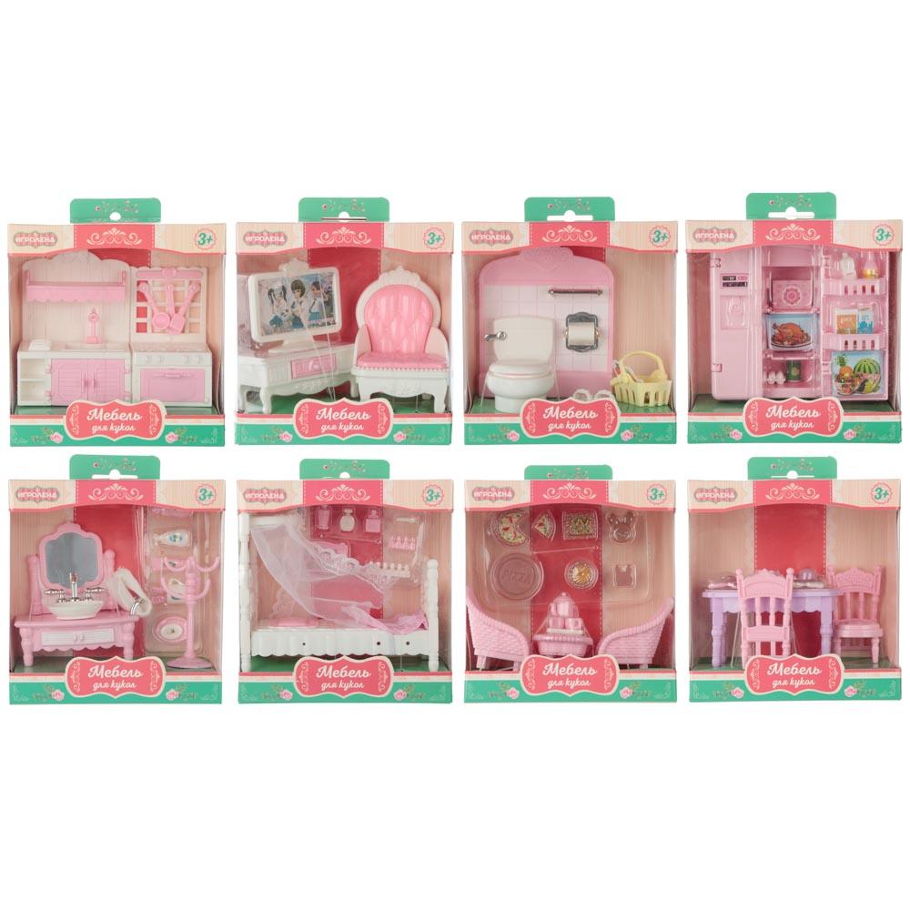 ИГРОЛЕНД Набор мебели для кукол, ABS, 13,5х14,2х7,3см, 6-8 дизайнов
