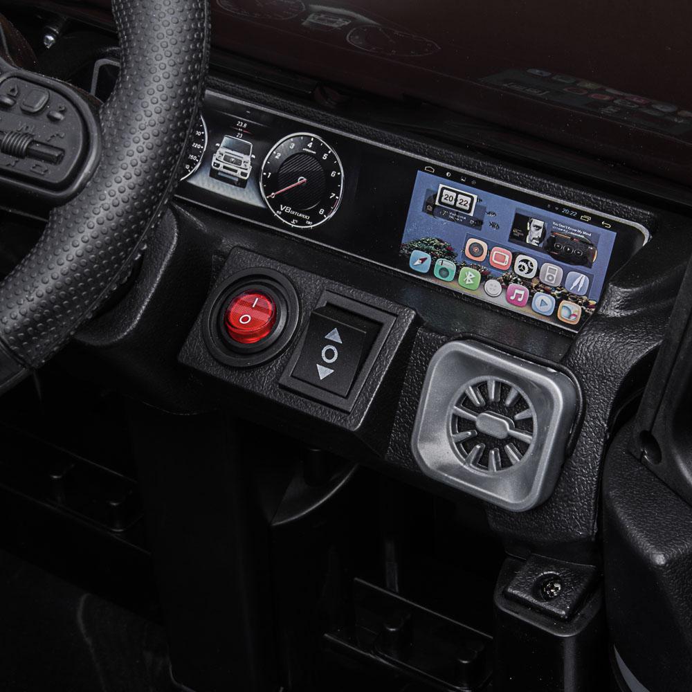 Электромобиль MERCEDES-AMG G63, свет, звук, 12V7AH, PP, 106х64х51см