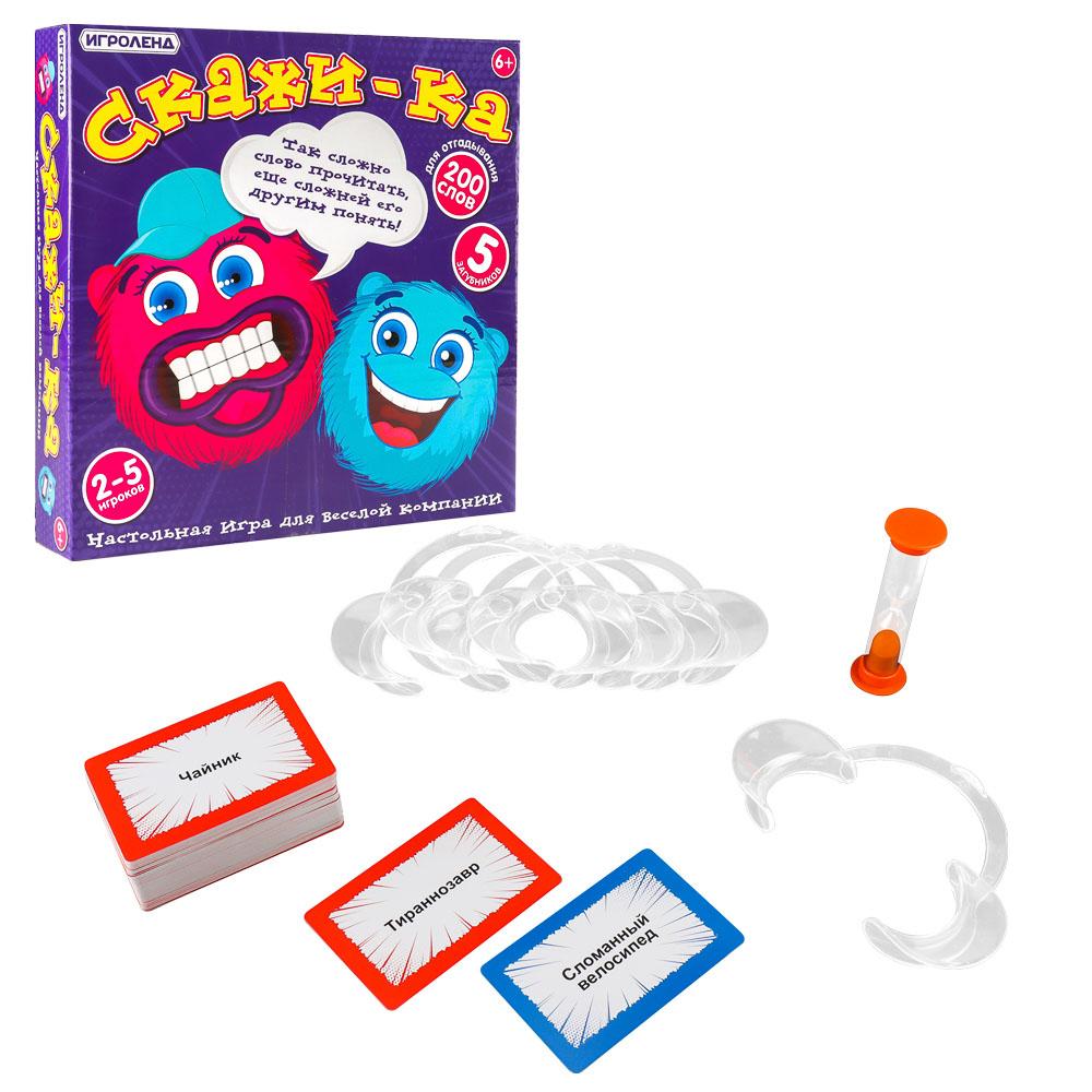 ИГРОЛЕНД Настольная игра для веселой компании, PP, PS, PE, стекло, песок, картон, 22х22х4см, 3 диз