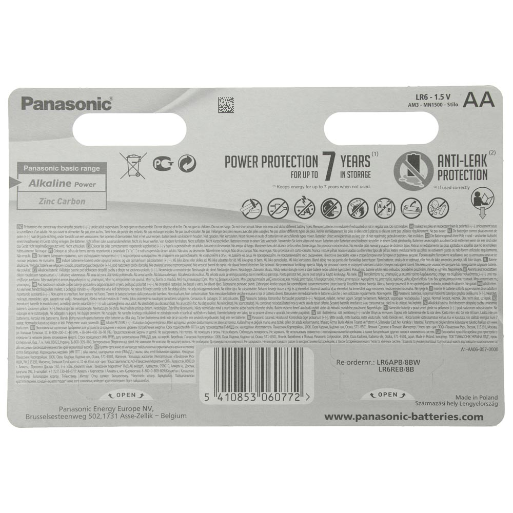 Батарейки Panasonic 8шт Alkaline Power LR6/316 BL8, 726783