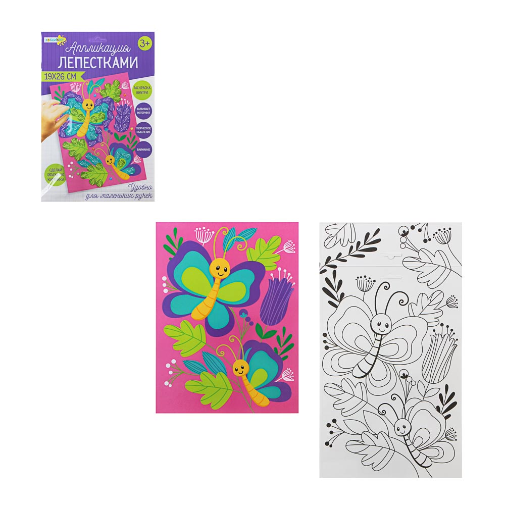 ХОББИХИТ Аппликация лепестками, картон, пластик, 26,5х19,5см, картон, полипропилен, 6 дизайнов